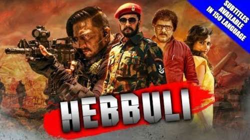 Hebbuli 2018 Hindi Dubbed 720p HDRip x264