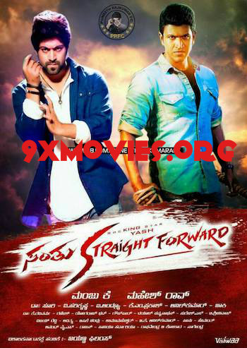 Santhu Straight Forward 2016 UNCUT Dual Audio Hindi Full Movie Download