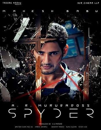 Spyder 2017 Hindi Dual Audio 220MB UNCUT HDRip HEVC Mobile
