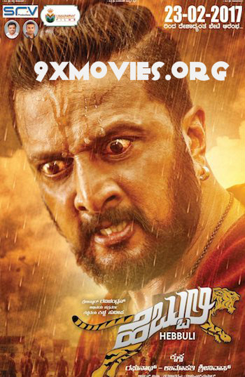 Hebbuli 2018 Hindi Dubbed 720p HDRip 850mb