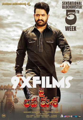 Jai Lava Kusa 2017 Hindi Dubbed Full 300mb Movie Download