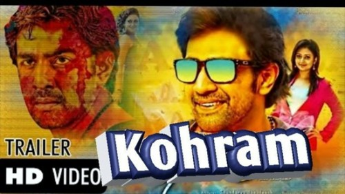 Koharam-2018-Hindi-Dubbed-Movie-Download.jpg