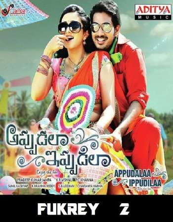 Appudalaa Ippudilaa 2016 Hindi Dual Audio 400MB UNCUT HDRip 480p
