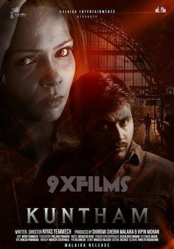 Kuntham 2018 Hindi Dubbed Full Movie Download