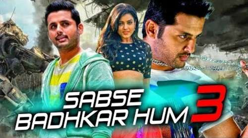 Sabse Badhkar Hum 3 2018 Hindi Dubbed 300MB HDRip 480p