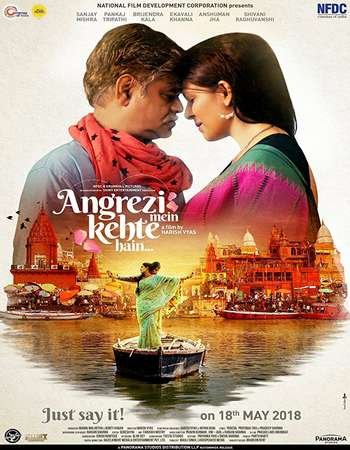 Angrezi Mein Kehte Hain 2018 Hindi 150MB HDRip HEVC Mobile ESubs