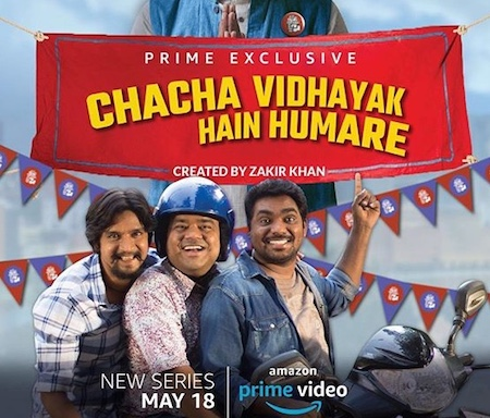 Chacha Vidhayak Hain Humare S01 Complete Hindi 720p WEB-DL 1.7GB