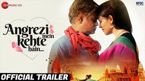 Angrezi-Mein-Kehte-Hain-2018-Hindi-Movie-Download.jpg