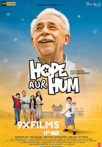 Hope-Aur-Hum-2018-Full-Movie.jpg