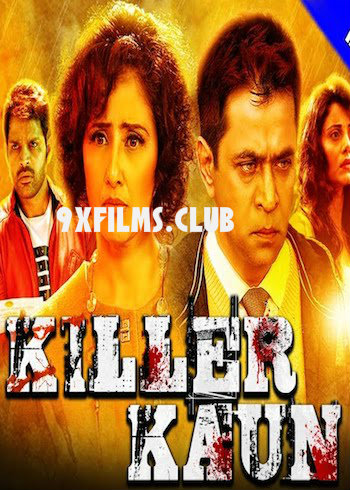 Killer Kaun 2018 2018 Hindi Dubbed Full Movie Download