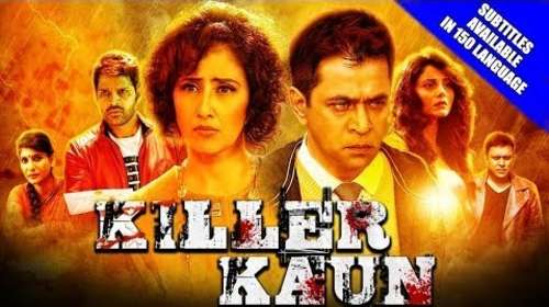 Killer Kaun 2018 Hindi Dubbed 300MB HDRip 480p