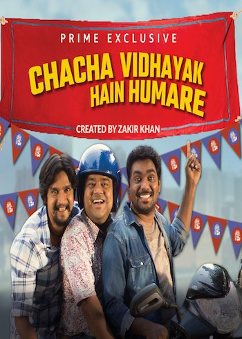 Chacha Vidhayak Hain Hamare Season 01 All Episodes Free Download