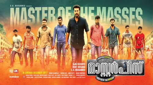 Masterpiece 2017 Hindi Dubbed 720p HDRip x264