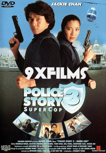 Police Story 3 (1992) Dual Audio Hindi Full Movie Download