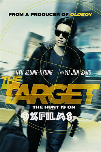 The Target 2014 Dual Audio Hindi Full Movie Download