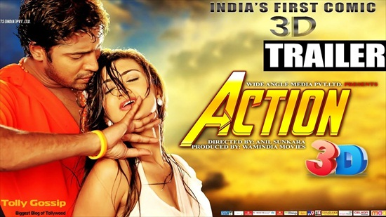 Action 3D 2018 Hindi Dubbed Movie Download