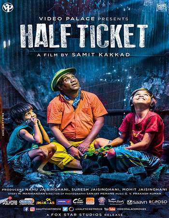 Half Ticket 2016 Marathi 720p HDRip x264 800MB Free Download