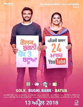 Golak Bugni Bank Te Batua 2018 Punjabi 720p HDRip x264