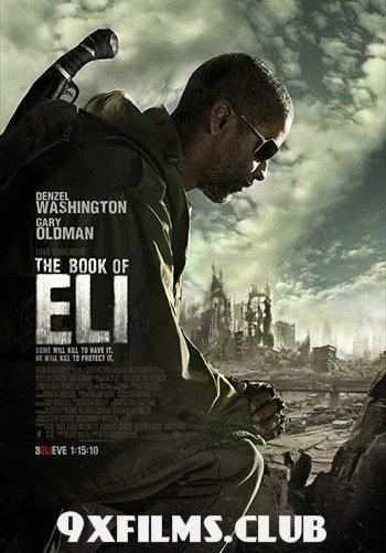 The Book Of Eli 2010 Dual Audio Hindi Full Movie Download