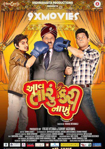 Aav Taru Kari Nakhu 2017 Gujarati 720p WEB-DL 900mb