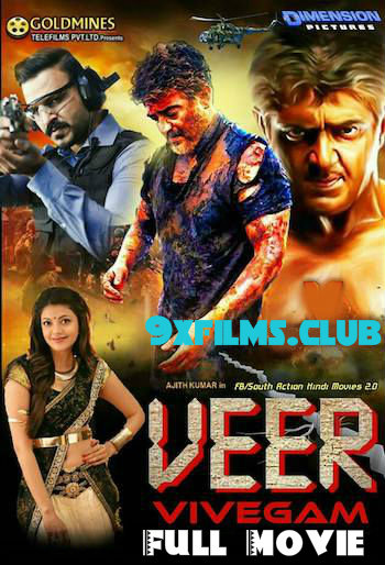 Veer Vivegam 2018 Dual Audio Hindi Full Movie Download