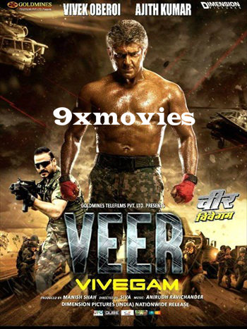 Veer Vivegam 2018 UNCUT Dual Audio Hindi Movie Download