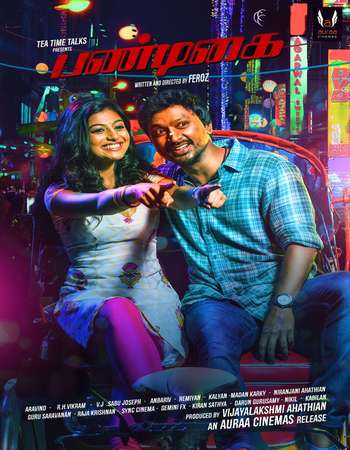 Pandigai 2017 UNCUT Hindi Dual Audio HDRip Full Movie Download