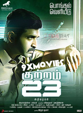 Kuttram 23 (2017) UNCUT Dual Audio Hindi Movie Download