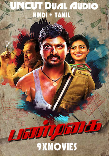 Pandigai 2017 UNCUT Dual Audio Hindi Movie Download