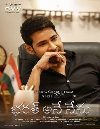 Bharat Ane Nenu 2018 Telugu 720p HDRip ESubs HEVC