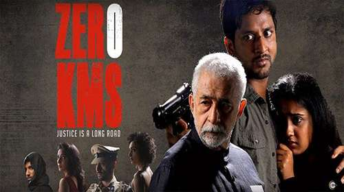 Zero KMS 2018 Full Season Download Hindi In HD