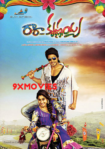 Ra Ra Krishnayya 2014 UNCUT Dual Audio Hindi Bluray Movie Download