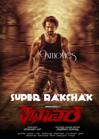 Super Rakshak 2018 Hindi Dubbed Movie Download