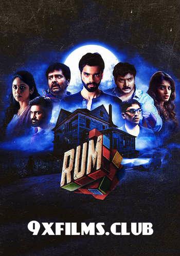 Rum 2017 Dual Audio Hindi UNCUT Full Movie Download