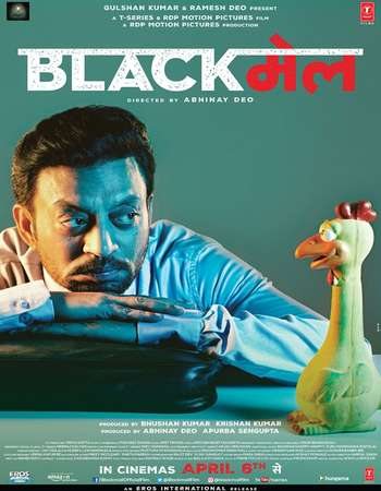 Blackmail 2018 Hindi 190MB HDRip HEVC 480p