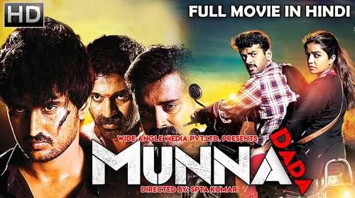 Munna Dada 2018 Hindi Dubbed Full Movie Download