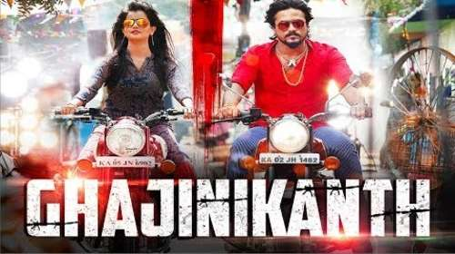 Ghajinikanth 2018 Hindi Dubbed Full Movie Download
