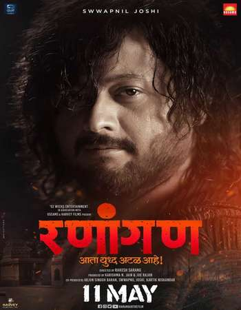 Ranangan 2018 Marathi 720p HDRip x264