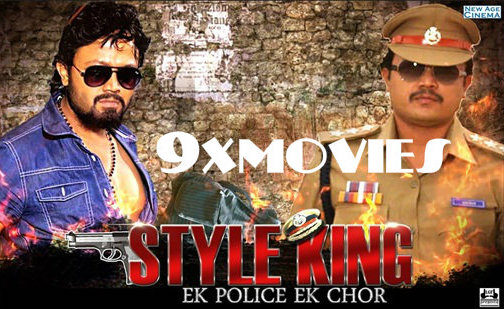Style King 2018 Hindi Dubbed DTHRip x264 700MB