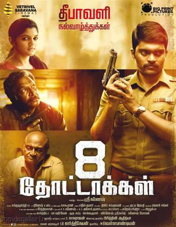 8 Thottakkal 2017 Hindi Dual Audio 700MB UNCUT HDRip 720p ESubs HEVC
