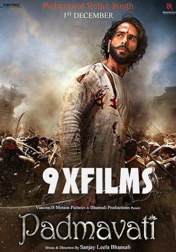 Padmaavat 2018 Hindi Full Movie Download
