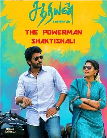 Sathriyan 2017 Dual Audio 720p UNCUT HDRip [Hindi – Tamil]