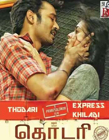Thodari 2016 Hindi Dual Audio 800MB UNCUT HDRip 720p ESubs HEVC