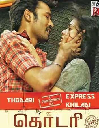Thodari 2016 UNCUT Hindi Dual Audio HDRip Full Movie Download
