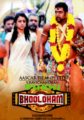 Bhooloham-2015-UNCUT-Dual-Audio-Hindi-DUbbed.jpg