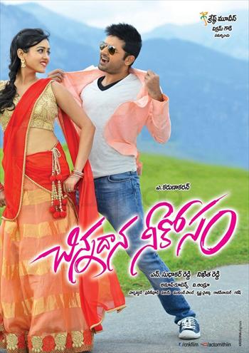 Chinnadana Nee Kosam 2014 Dual Audio Hindi Movie Download