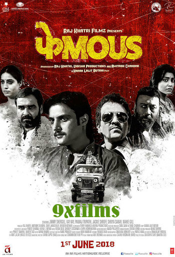 Phamous-2018-Hindi-Full-Movie.jpg