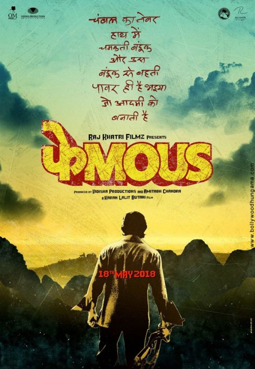 Phamous-2018-Hindi-Movie-Download.jpg