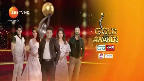 Gold Award 24th June 2018 500MB HDTV 480p