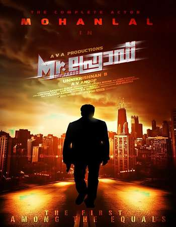 Mr Fraud 2014 Dual Audio 720p UNCUT HDRip [Hindi – Malayalam] ESubs